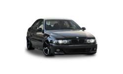 E39 Serisi (1995 - 2004) Arası