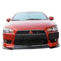 Mitsubishi Lancer 2009 Sonrası 10 Kasa Ön Flap Altı V Lip (Plastik)